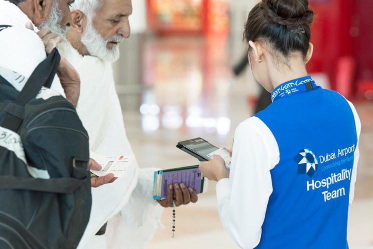Dubai Airports CX design
